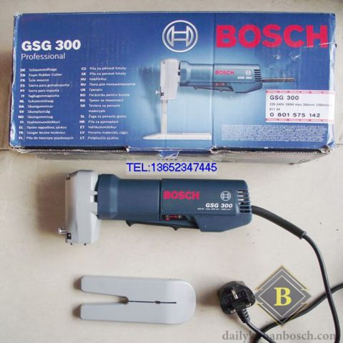 may-cat-xop-bosch-GSG-300 copy